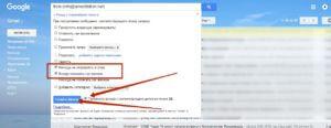 iam-antispam-gmail-6