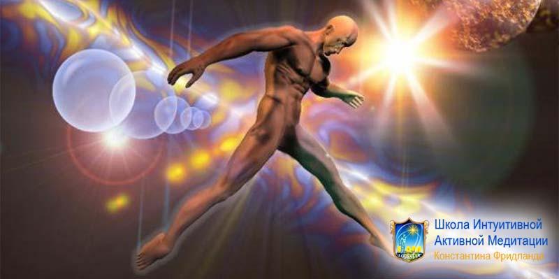 energiya-dlya-omolojeniya