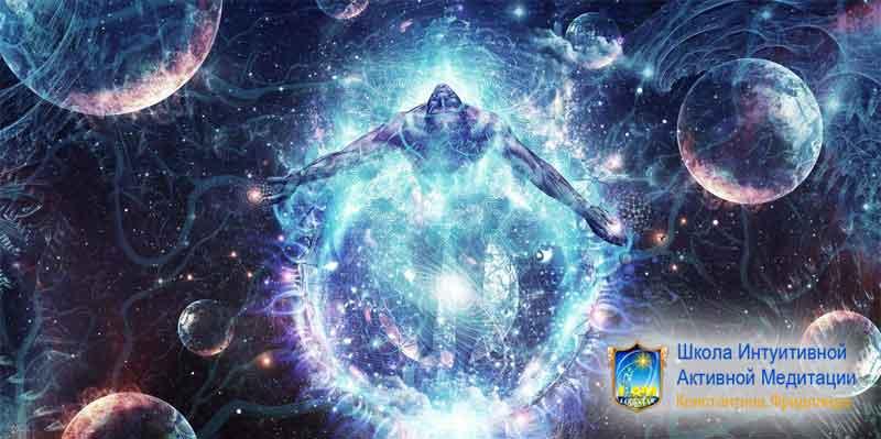 energiya-dlya-preobrazjvaniya-realnosti