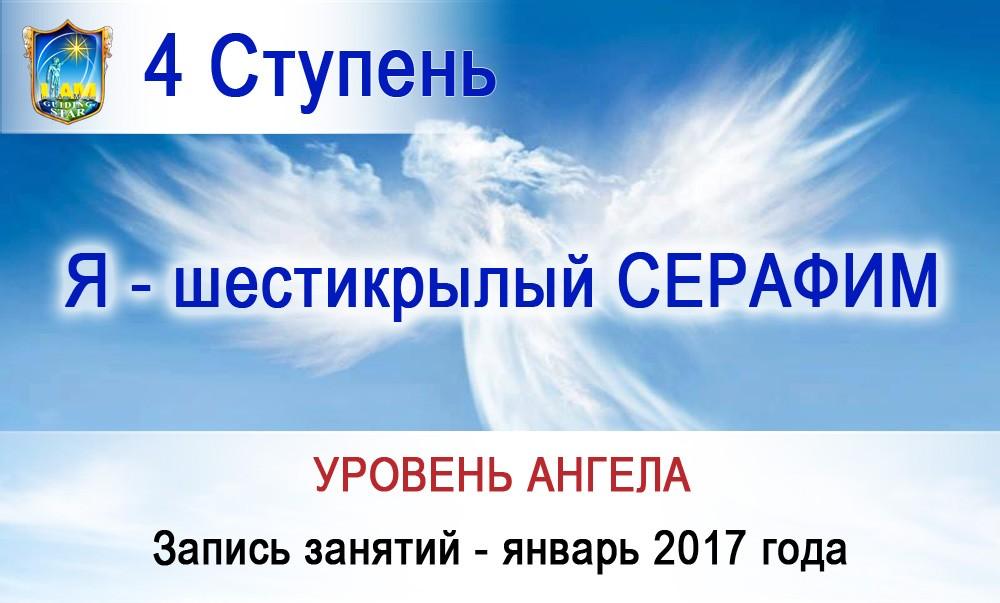 4st-program