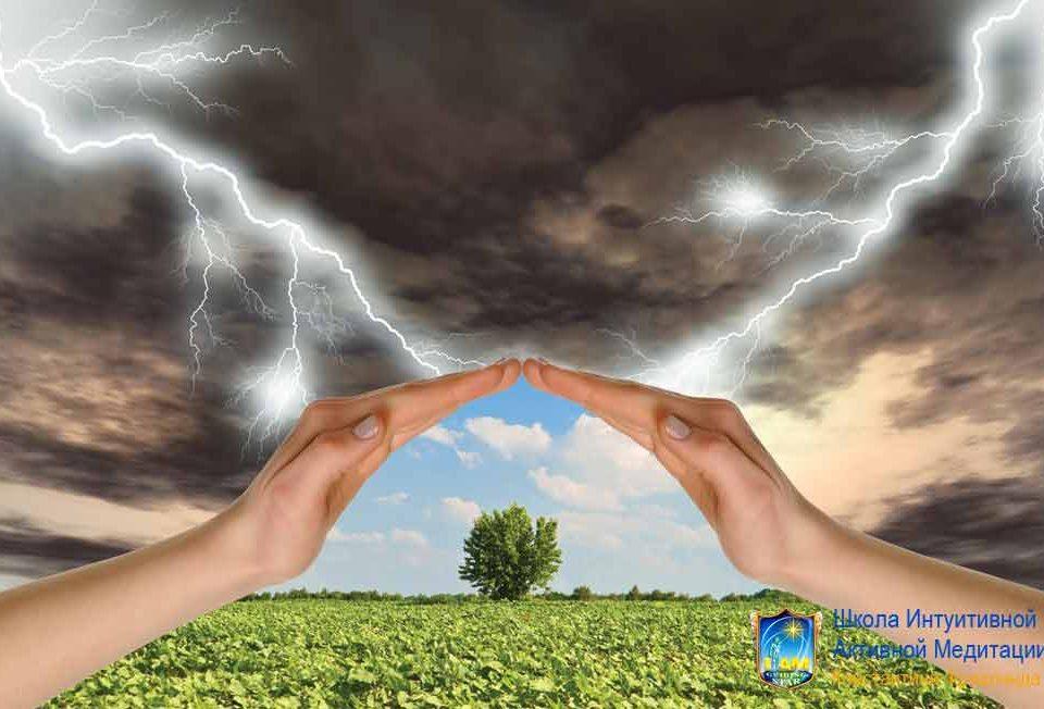 izmenyaite-pogody