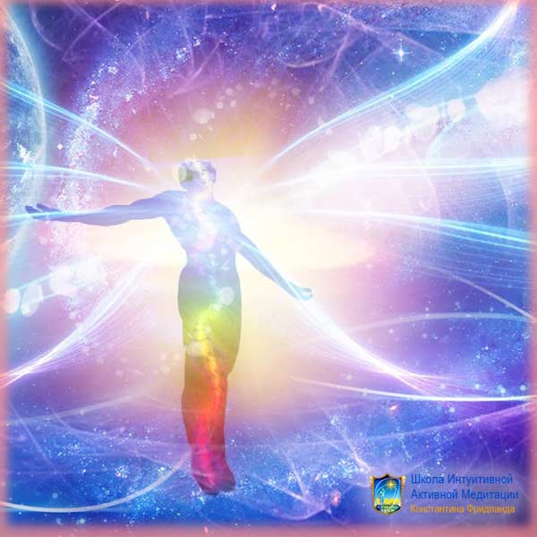 Школа Интуитивной Активной Медитации