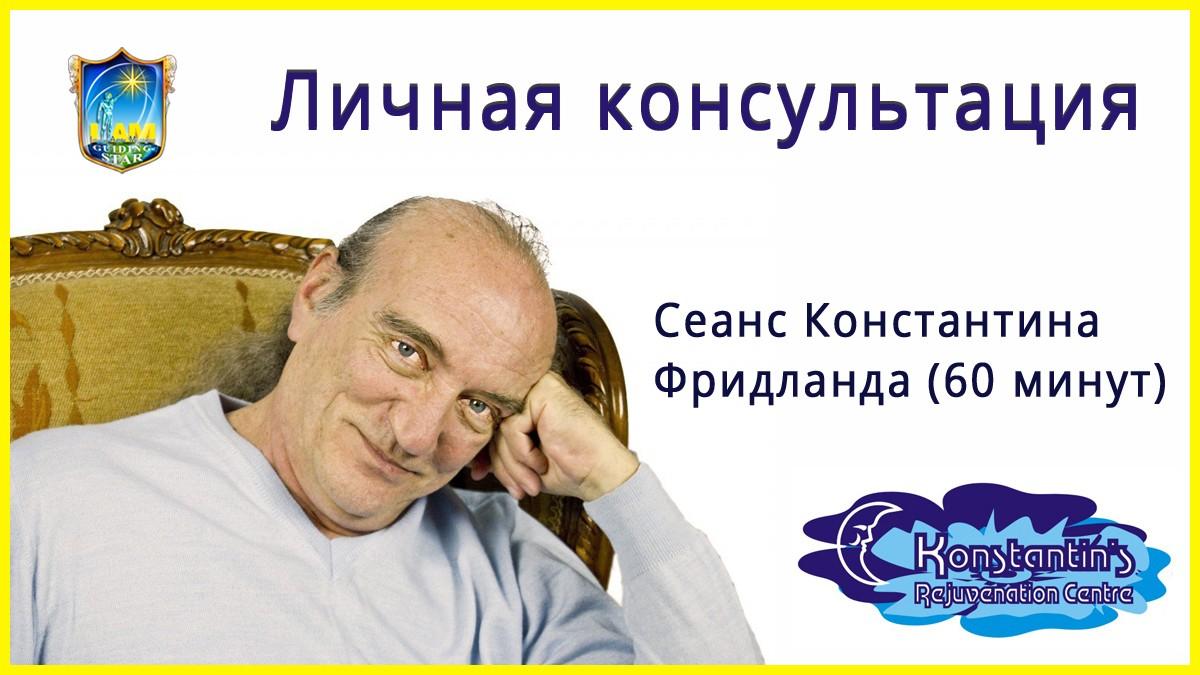 konsultatsiya-produkt